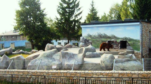 zamosc-zoo